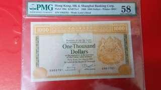 匯豐80年1000元(一)