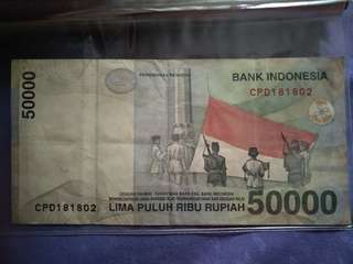 Old bank notes - Indonesia rupiah