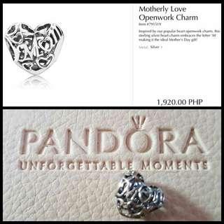 Preloved Pandora Mom Charm