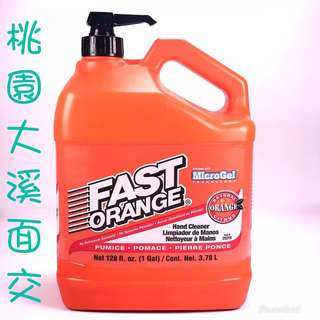 Permatex Fast Orange Hand Cleaner磨砂型洗手液 黑手膏 洗手膏 柑橘 3.78L