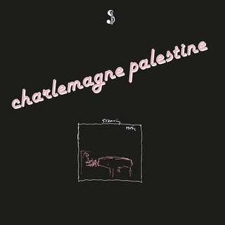 Charlemagne Palestine - Strumming Music (Aguirre Vinyl LP)