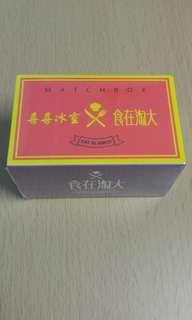 全新TinBot™鐵寶奇盒x喜喜冰室「喜喜鐵寶」