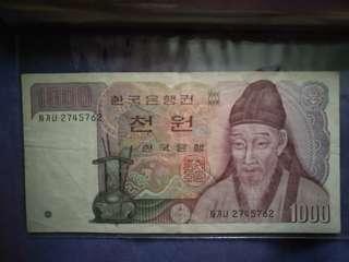 Old bank notes - Korea
