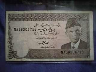 Old bank notes - Pakistan