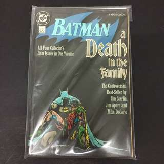 Batman: A Death In The Family TPB DC Comics Book Robin Movie Justice League