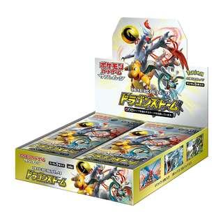 Pokemon TCG: SM Dragon Storm Booster box