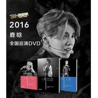 [3-in-1]Luhan 鹿晗 Official 2015/2016 Concert DVD 演唱会DVD
