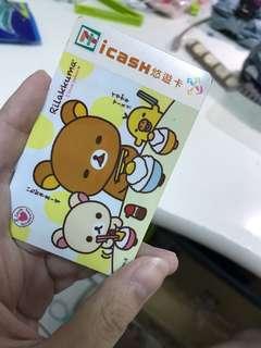用過的拉拉熊 icash悠遊卡