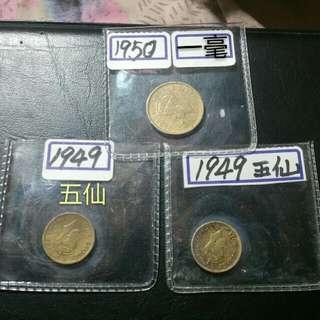 市價($88中品三個)硬幣系列