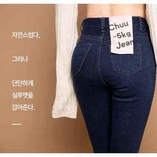 🚚 Korea -5kg Jeans vol.2 服貼合身百搭牛仔長褲