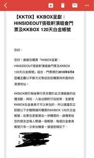 KKBOX 會員120日 x2
