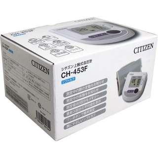 Citizen Blood Pressure Monitor CH-453F