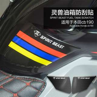 CB190x nighthawk CBF190x Spirit beast tank sticker middle sides logo set colourful rainbow carbon fiber