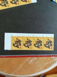 中國郵票 T124 第一輪生肖龍全新四連票
