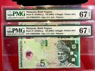 11TH  RM5 LAST PREFIX - PMG67