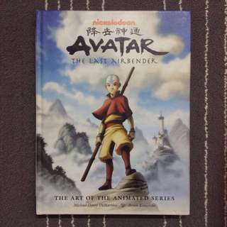 Avatar The Last Airbender_Artbook