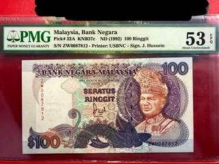 JAAFAR RM100 (US PRINTER) ZW- PMG53EPQ