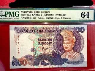 JAAFAR RM100 (US PRINTER) ZT- PMG64