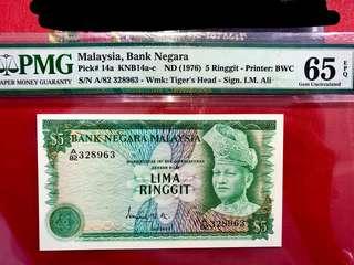 3RD RM5 A/82 328963 - PMG65