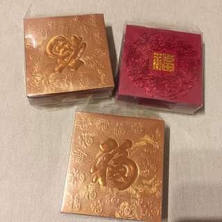 Reds pockets (set all)