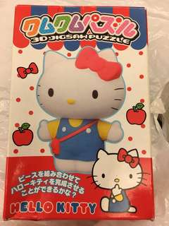 Hello Kitty3D pizzle 立體砌圖