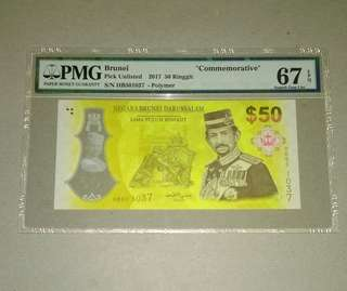 Brunei HB50 BND commemorative polymer $50 dollars notes