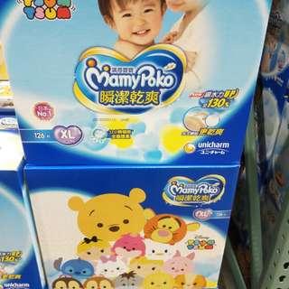 滿意寶寶紙尿褲XL 126片/箱