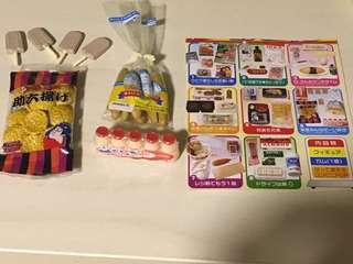 Rement 絕版食玩 超級市場 益力多 麵包 雪條 食玩
