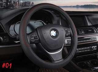 NEW DESIGNS! Car steering wheel cover!