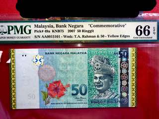 RM50 GOLDINE AA0015101 - PMG66