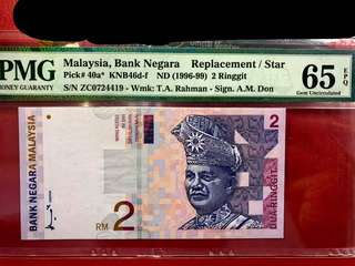 8TH RM2 ZC0724419 (REPLACEMENT) - PMG65