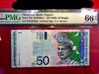 9TH ALI SIDE RM50 BJ0708406/1973552 (LAST PREFIX) - PMG66/67