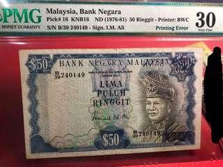 3RD RM50 ERROR B/39 240149 - PMG30