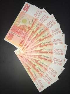 Singapore $2 Orange ship running 10 pieces
