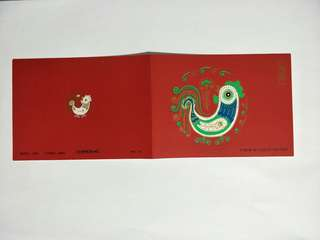 2005-1 Rooster booklet
