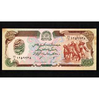 Middle East 1991 500 Afs Afghanistan UNC