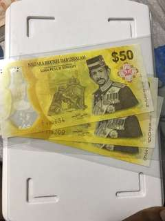 Brunei new Polymer 50 Dollar Note Unc
