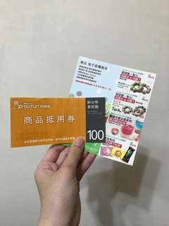林口三井outlet 100元禮卷 + Mister Donut 優惠卷
