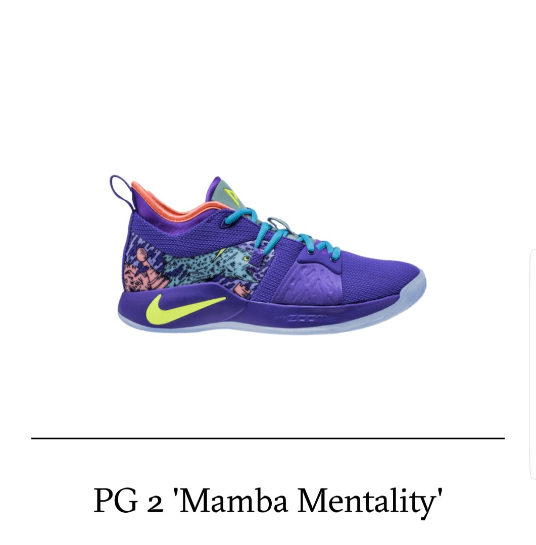 sale retailer 8a39b c8007 《ALL SIZES AVAIL》》PG 2 MAMBA MENTALITY