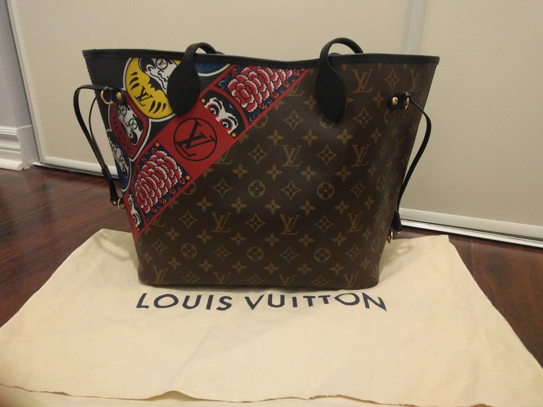 Brand New Louis Vuitton Neverfull Kabuki MM