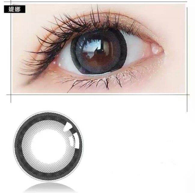 [NEW] Cosmetic Contact Lenses (-1.75)