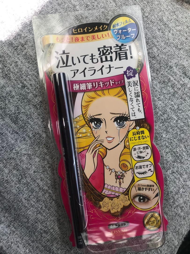 Japanese Kiss Me Liquid Eye Liner