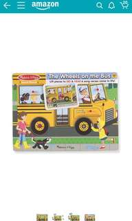 Wheels on the bus sound wooden puzzle