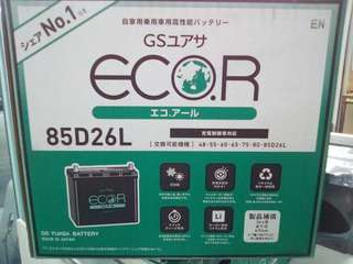 Car Battery 85D26L Yuasa Battery ECO-R Made In Japan                       要买就买有品质保证的货品👌                                                         Get quality goods👍                                                                            Cash and carry