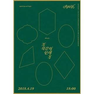 [Preorder] LIMITED EDITION APINK Special Single