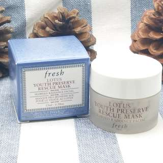 6折 Fresh Lotus Youth Preserve Rescue Mask 睡蓮青春活膚速效面膜 100ml