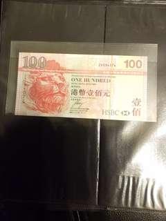 2008年丰銀行$100補号UNC