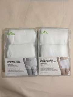 BNIP Spring Seamless Mesh Disposable Panty