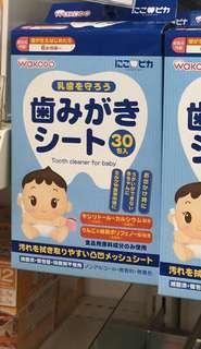 日本現場代購 日本和光堂 wakodo 嬰兒潔齒濕紙巾