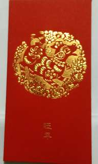 10 Pieces Of Standard Chartered Red Packets